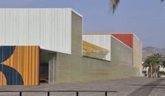 Centro de Congresos y Auditorio