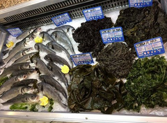 Pescadería Gran Bio Supermercados Ecológicos acuicultura