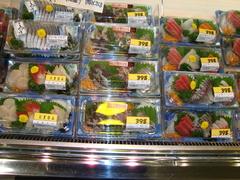 Pescado comercializado en Japón